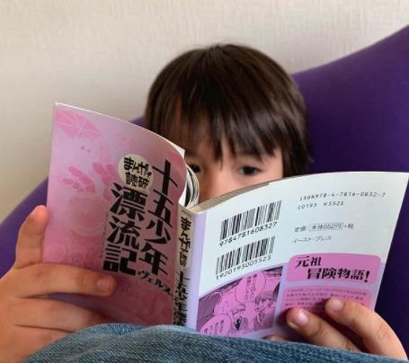 小沢健二 子供 学校