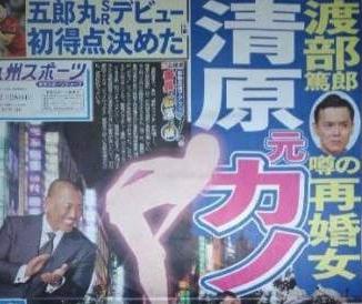渡部篤郎 嫁 再婚相手 誰