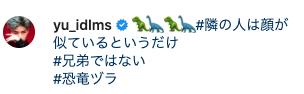 大川悠 インスタ