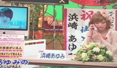 浜崎あゆみ ジェジュン