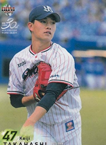 板野友美 旦那 高橋奎二 年棒