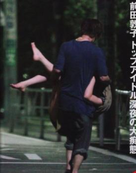 前田敦子 佐藤健 お姫様抱っこ