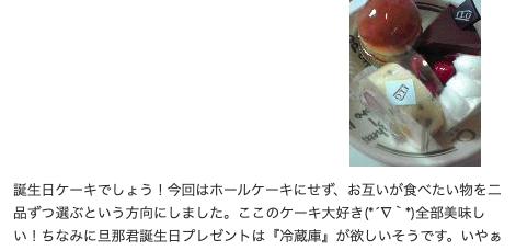 下野紘 結婚相手 嫁 誰 平田宏美