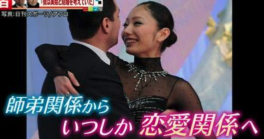 安藤美姫 モロゾフ 結婚