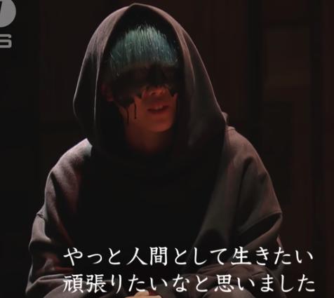 yama 性別 素顔 本名 年齢 報道ステーション