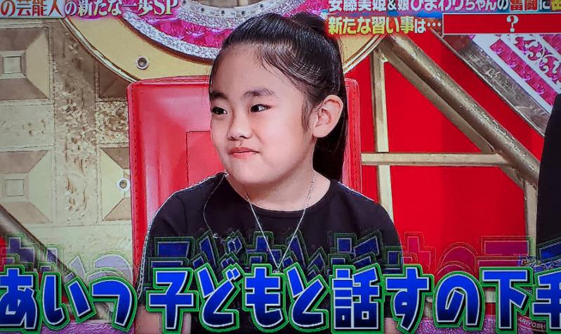安藤美姫 子供の父親 ひまわり 誰 習いごと 有吉ゼミ