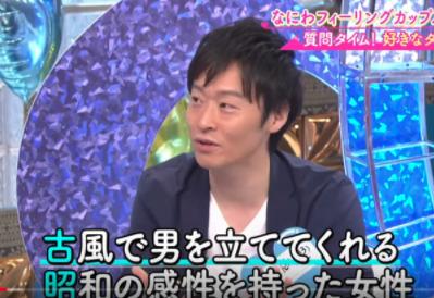 川西賢志郎 理想の女性のタイプ 結婚