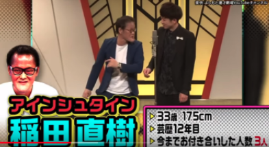 川西賢志郎 元カノ まゆみ