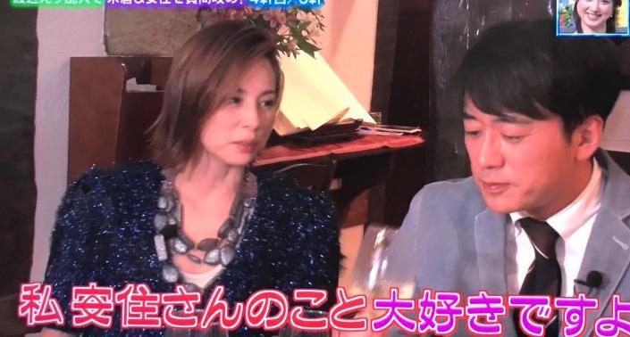 安住紳一郎 彼女 目撃 歴代彼女 元カノ 米倉涼子