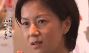 野村萬斎 嫁 千恵子 馴れ初め 学歴