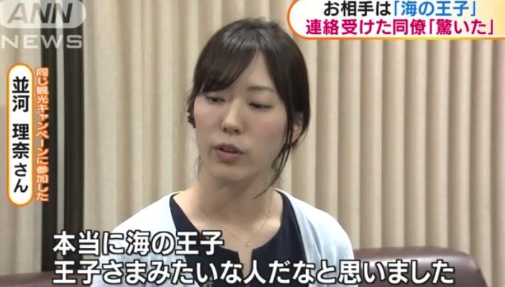 小室圭 元カノ クレカ 社長令嬢