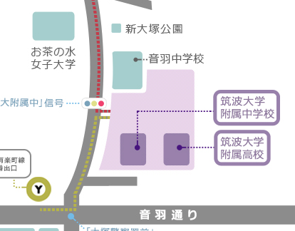 筑波大学付属中学校