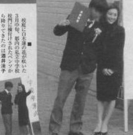 酒井法子 息子 中学 高校 大学 専門学校