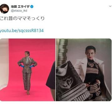 池田エライザ 母親 モデル