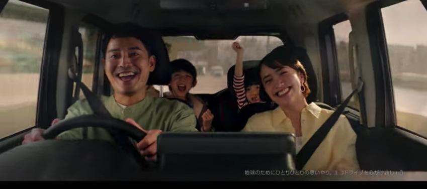 柳楽優弥 嫁 豊田エリー CM