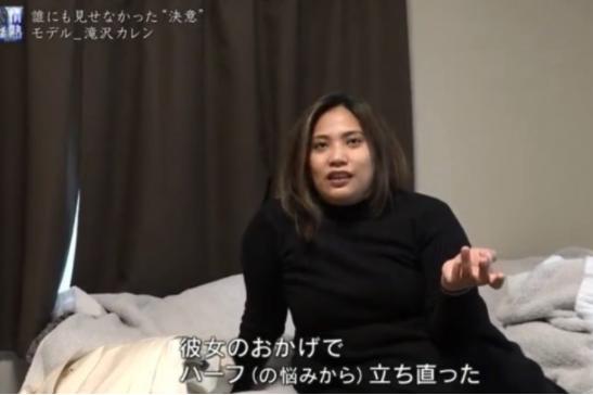 滝沢カレン 親友 前田幸子 誰 何者