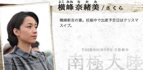 田中圭 嫁 さくら 馴れ初め インスタグラム