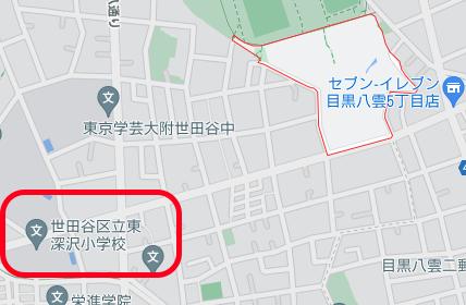 田中圭 自宅 深沢ハウス どこ