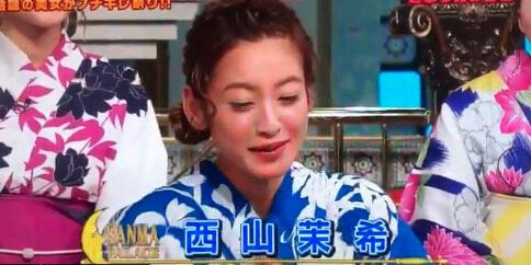 西山茉希 痩せすぎ