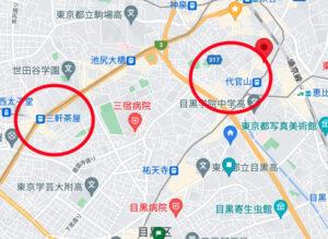 菅田将暉 小松菜奈 自宅マンション どこ