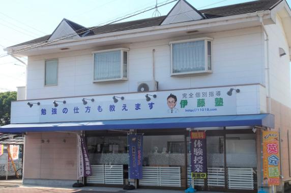 福岡憲宏 B子 結婚