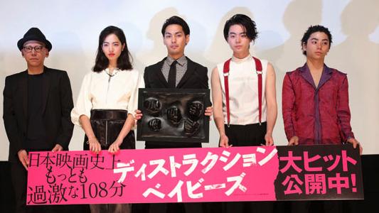 菅田将暉 小松菜奈 同棲 自宅 マンション ディストラクション・ベイビーズ