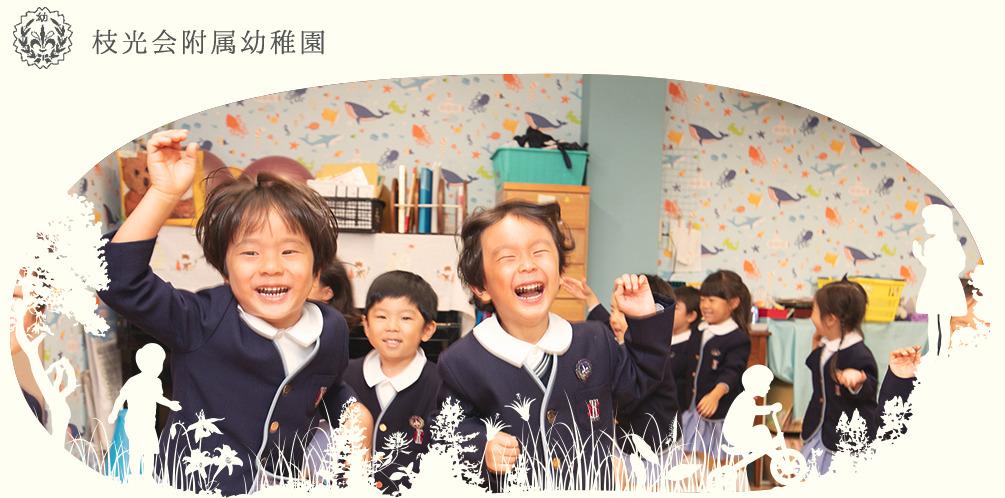 矢部浩之 青木裕子 幼稚園