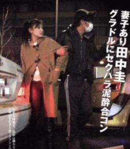 田中圭 嫁 さくら 離婚 グラドル 不倫