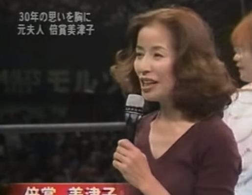 アントニオ猪木 倍賞美津子 娘