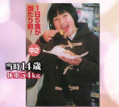 西山茉希 痩せすぎ 老けた 太っていた頃 若い頃
