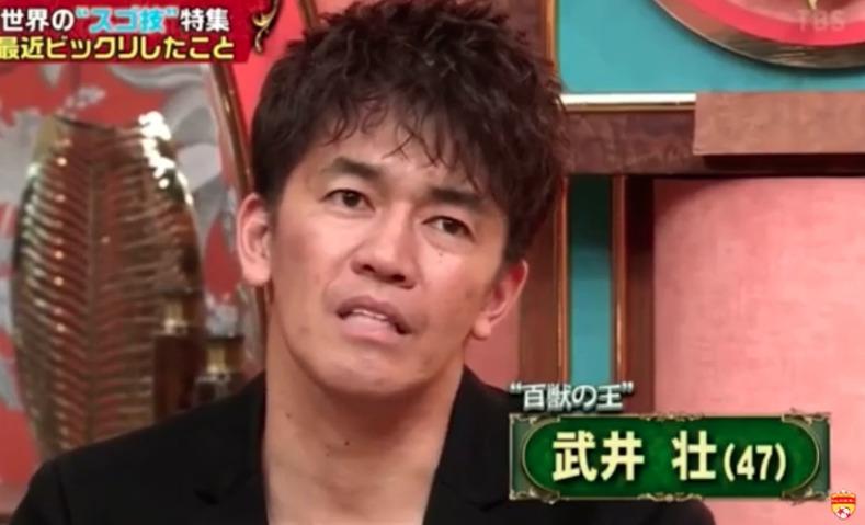 武井壮 元カノ 結婚