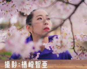楢崎智亜 野口啓代 彼女 彼氏 結婚