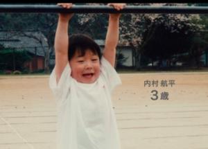 内村航平 子供時代 体操