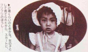 中居正広 生い立ち 子供の頃 両親 リボンドレス