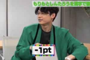 松村北斗 緑 ジャケット