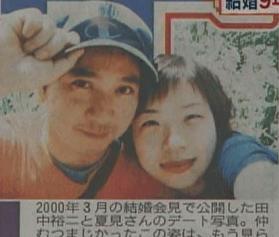 田中裕二 元嫁 離婚理由