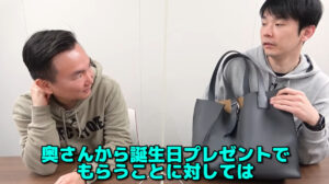 山内健司 かまいたちチャンネル モラハラ 炎上
