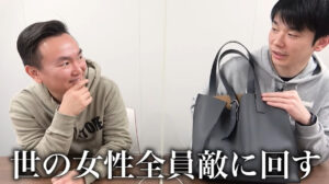 山内健司 かまいたちチャンネル YouTube モラハラ 炎上