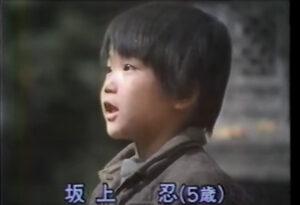 坂上忍 子役 5歳