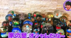 櫻井翔 自宅公開 スノードーム 壁