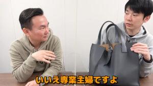 山内健司 嫁 知亜貴 専業主婦 かまいたちチャンネル