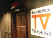 坂上忍 母親 テレビジョン