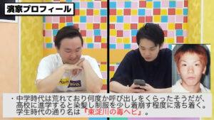 濱家隆一 かまいたち YouTube かまいたちチャンネル