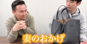 山内健司 YouTube かまいたちチャンネル 濱家隆一