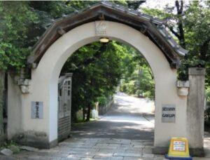 聖心女子学院 正門
