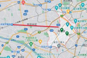 浜田雅功 目黒区